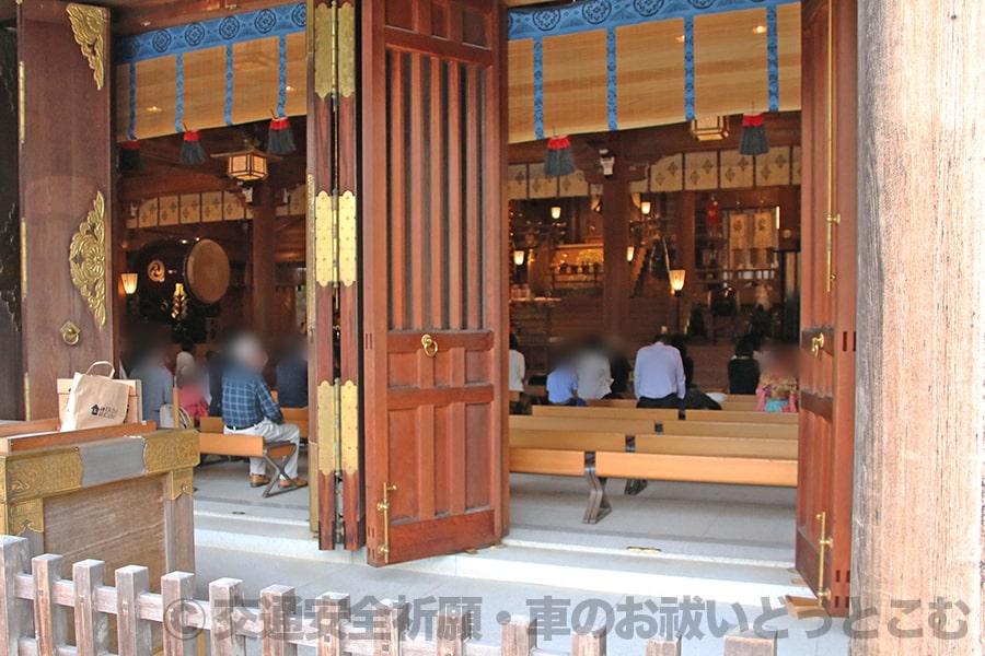 お祓い 寒川 神社